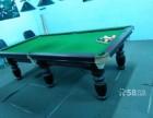 台球桌维修 星牌台球桌安装 双星台球桌销售 台球桌配件
