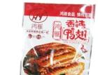 鸿雁休闲食品加盟火爆招商中!