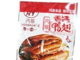 鸿雁休闲食品加盟火爆招商中