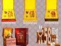 丹东回收2006年茅台酒多少钱 元宝 六道口回收飞天茅台酒