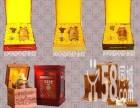 聊城回收国宴茅台酒多少钱 东昌府回收30年茅台酒瓶子