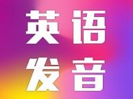 italk慧道英语旅游英语口语300句
