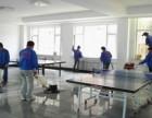 宝山区吴淞保洁公司 工程装修好开荒保洁 地面清洗 外墙清洗