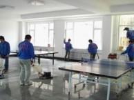 浦东外高桥保洁公司 外高桥清洗公司 开荒保洁 外墙清洗