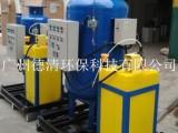 广州德清环保DQ-10QC循环水物化自动水处理器