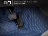 广州增冠汽车用品有限公司增成360软包脚垫