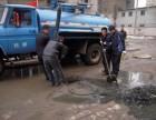江汉常青专业机械疏通机管道疏通-厕所下水道各种-安装马桶