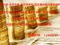 湖南联汇盈大宗商品返佣咨询,代理咨询,最新FX1交易软件