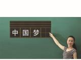 磁性田字格磁铁软黑板黑板贴四田拼教学小黑板拼音格磁贴14*60c