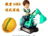 海之宝 批发 正品玩具 大型坐人 儿童挖土机 可坐人仿真工程车
