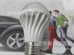 厂家供应2013款LED球泡灯塑料外壳。