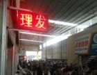 转让西乡塘-安吉18㎡美发店或出租