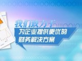 昆山城东网上如何注册电子商务公司