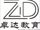 哈尔滨办公自动化培训零基础教学培训表格制作函数幻灯片轻松学