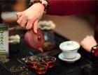 亦舒堂生态桑葚火麻茶调理三高缓解便秘广西巴马长寿乡特产茶