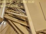 安徽PEEK回收公司皮革回收欢迎来电洽谈