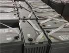 佛山旧电池回收厂家