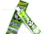 供应黑人牙膏 140g超白 茶倍健 双重薄荷 牙膏批发 商超**
