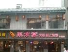 福田皇岗不夜城水围美食街餐饮旺铺转让