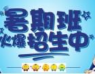 渝北汽博暑期托管重庆幼儿托管中心 沙坪坝幼托机构托管班