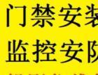 全北京LED广告屏维修门禁维修监控安装投影仪