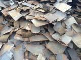 废钢边角料长期大量回收