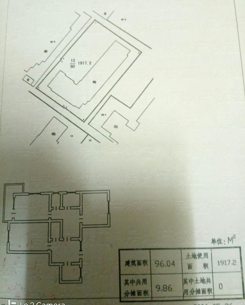 南昌路 套二厅+套一厅 96平 202万 急售南昌路小区