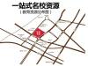惠安-欧景帝苑(第五期B8幢)3室2厅-134万元
