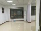 淮安区 华谊星河商务楼 写字楼 120平米