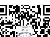 重庆性价比最高的英语培训学校|重庆朗文外语培训学校