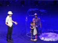 六一主持 魔术表演 杂技表演 小丑表演 乐队表演