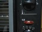 寄卖家用电烤箱