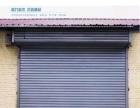 长宁区专业安装维修各种卷帘门车库门伸缩门电机遥控维