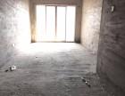 雅居乐一期 2房2厅 74平 朝南 满2年 仅售55万雅居乐花园