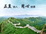 新华锦商务集团退税垫税全流程中信保费率降低