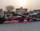 东风多利卡平板清障车 详细产品主要技术资料