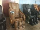 天津转让两台家用全自动智能按摩椅