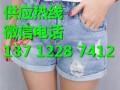 夏装女式服装批发韩版女装牛仔短裤时尚百搭休闲阔腿直筒短裤批发