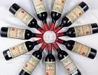 帕图斯回收价格!北京回收2000年帕图斯红酒价格多少钱