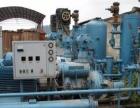 北京哪里回收大型制冷空调,专业回收制冷设备