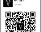 爱奇艺VIP免费微信494388124注明58同城