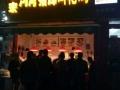 正宗冯湾猪蹄叫花鸡加盟连锁机构.商标已经注册