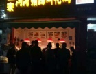 冯湾猪蹄叫花鸡招商加盟培训技术