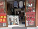 徐匯亨達龍山干洗店承接個人 單位工作服窗簾皮衣的清洗保養服務