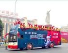 珠海五一双层巡游巴士 双层敞篷大巴 双层观光巴士租赁