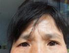 用纯天然产品调节五脏六腑、面部刮痧排毒护肤美容