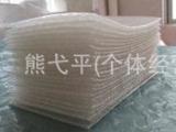 防震气泡膜袋 全新料加厚大泡气泡袋 义乌opp袋厂家 快递包装材