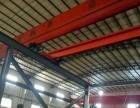 勒流独院3500钢构厂房带10吨行车