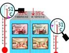 承接建筑房面隔热防水,补漏,做防水隔热,效果**