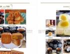 艺语产品摄影产品画册网店装修展架灯箱海报喷绘写真